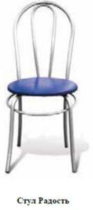 стул Радость